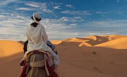 vue sur http://www.lebonprix.com/sejour-pas-cher-maghreb+moy+orient.html